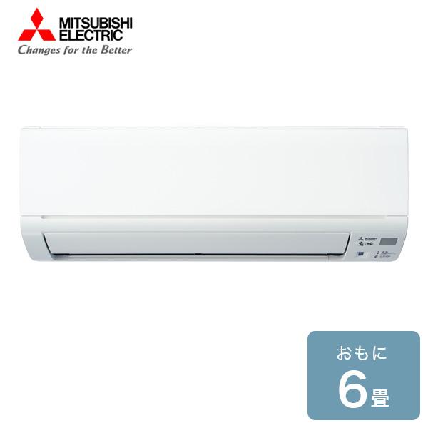 三菱 ルームエアコン MSZ-GE2219-W 三菱電機(MITSUBISHI) 霧ヶ峰 GEシリーズ 冷暖房 6畳用 エアコン【送料無料】