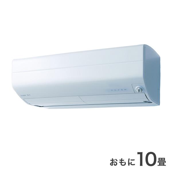 三菱 ルームエアコン MSZ-ZW2820-W ホワイト 冷暖房 主に10畳 設置工事不可【送料無料】(代引不可)
