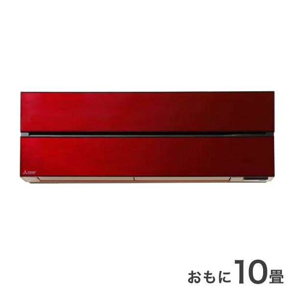 三菱 ルームエアコン MSZ-FL2820-R レッド 冷暖房 主に10畳【送料無料】(代引不可)