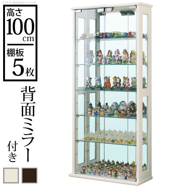 コレクションケース Colete〔コレテ〕 高さ100cm 完成品 コレクションケース ガラスケース フィギュア ディスプレイ (代引き不可)【送料無料】