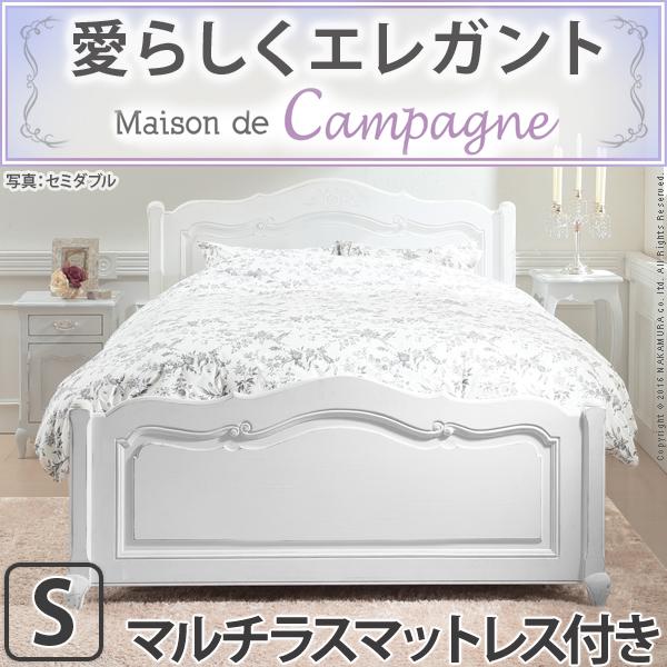 フランスベッド シングル メゾンドゥカンパーニュ シングル ベッドフレーム+マルチラススーパースプリングマットレスセット(代引不可)