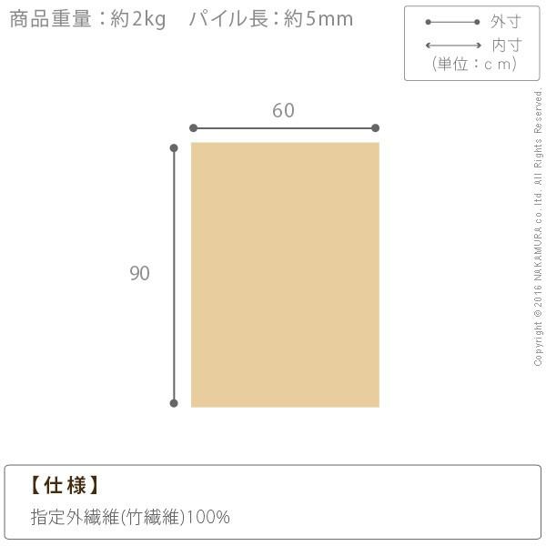 玄関マット室内エントランスマットベルギー製ウィルトン織玄関マット〔リール〕90x60cmマットラグマット長方形(代引不可)【送料無料】【smtb-f】