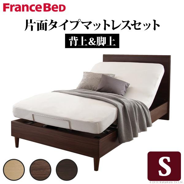電動ベッド シングル 電動リクライニングベッド 〔グリフィン〕 シングルサイズ 片面タイプマットレスセット リクライニング(代引不可)【送料無料】