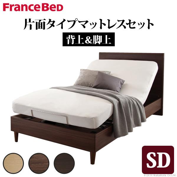 電動ベッド セミダブル 電動リクライニングベッド 〔グリフィン〕 セミダブルサイズ 片面タイプマットレスセット リクライニング(代引不可)