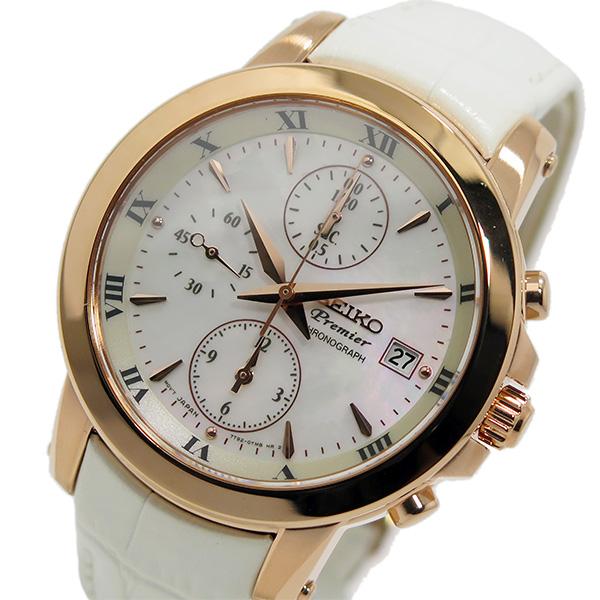 セイコー プルミエ クロノ クオーツ レディース 腕時計 SNDV66P1 ホワイトシェル【送料無料】