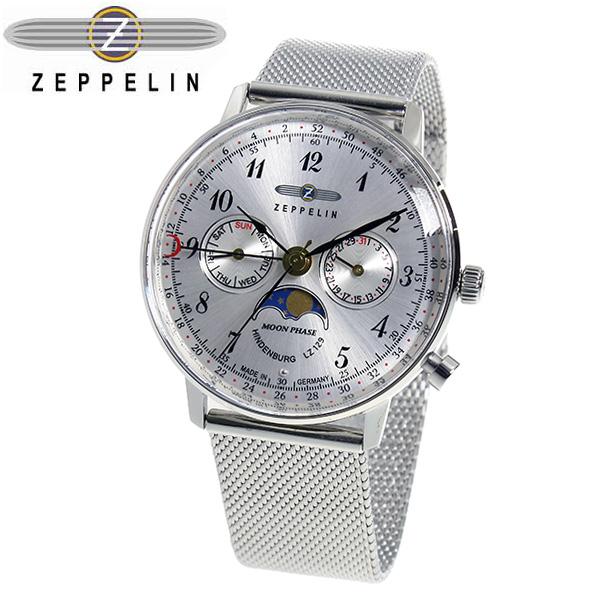 ツェッペリン ヒンデンブルク クオーツ ユニセックス 腕時計 時計 7037M-1 シルバー