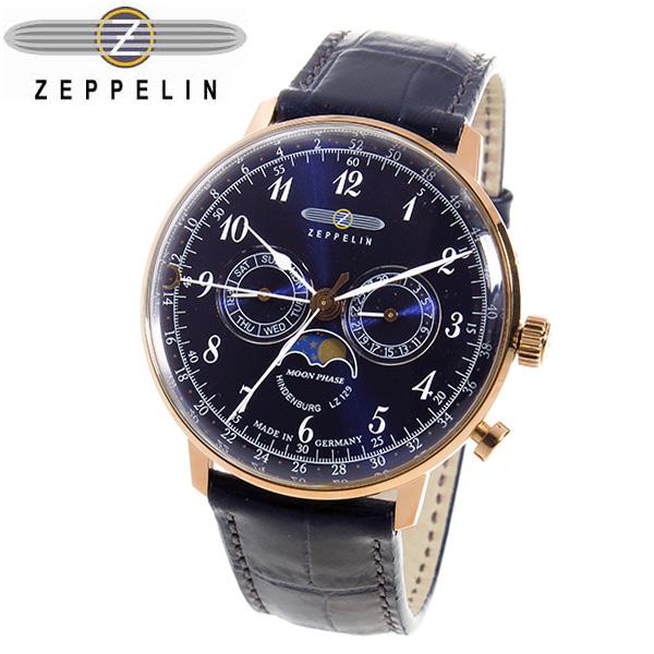 ツェッペリン ヒンデンブルク クオーツ メンズ 腕時計 時計 7038-3 ネイビー