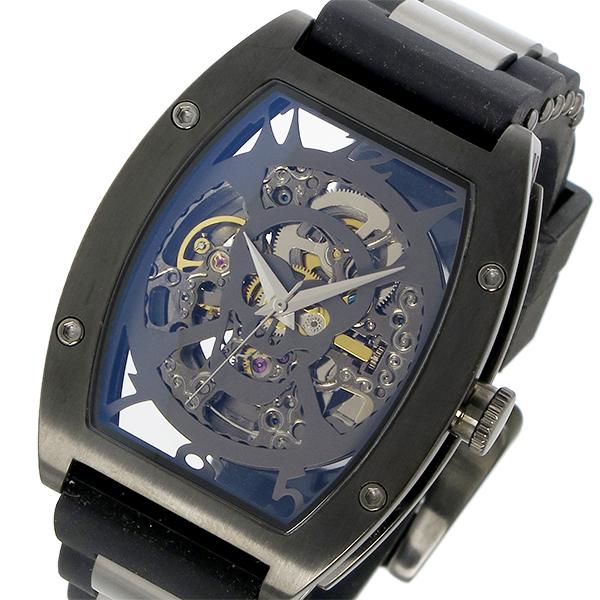 アルカ フトゥーラ ARCA FUTURA 自動巻き メンズ 腕時計 時計 978H ブラック×スケルトン