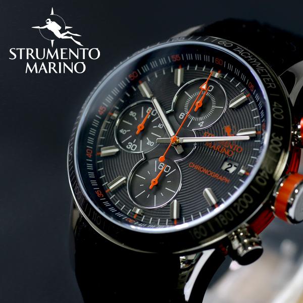 ストルメントマリーノ STRUMENTO MARINO アドミラル クロノ ダイバーズ メンズ 腕時計 時計 SM110-L-SS-GR-NR ブラック【楽ギフ_包装】