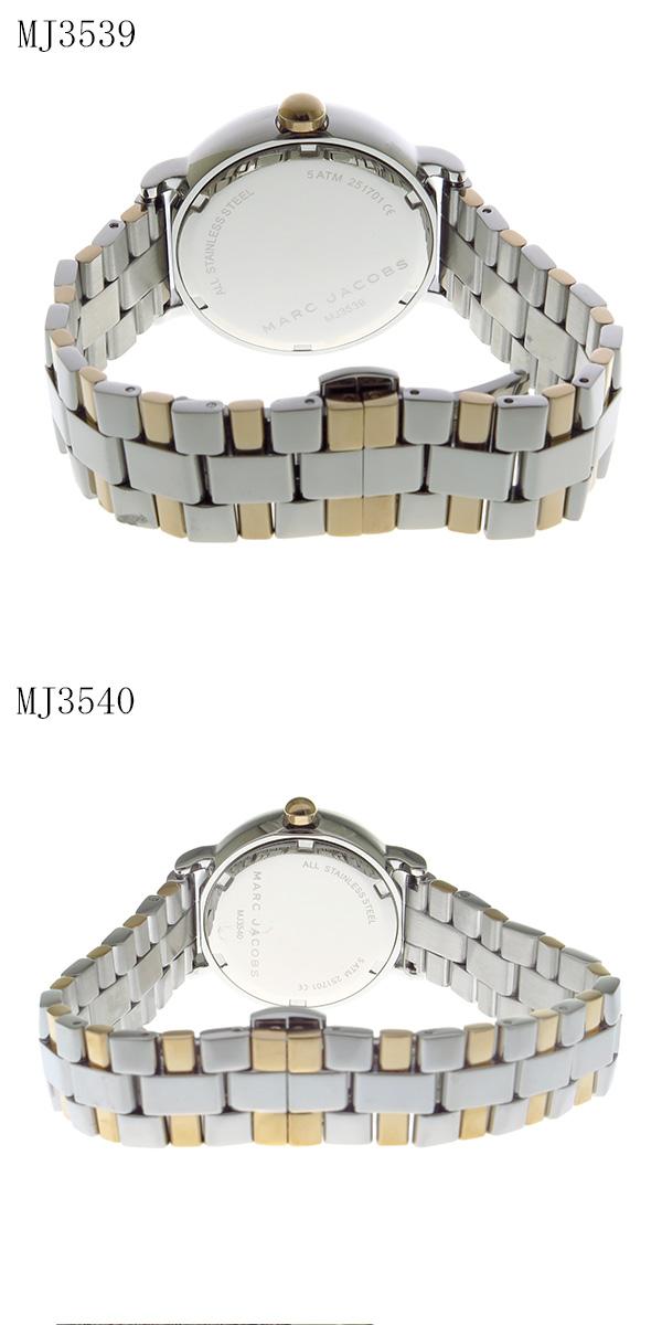 マーク ジェイコブス MARC JACOBS ペアウォッチ ライリー RILEY 腕時計 時計 MJ3539-MJ3540 ホワイト【楽ギフ_包装】