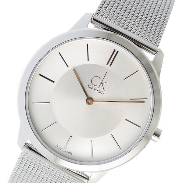 カルバンクライン CALVIN KLEIN クオーツ メンズ 腕時計 時計 K3M21126 シルバー