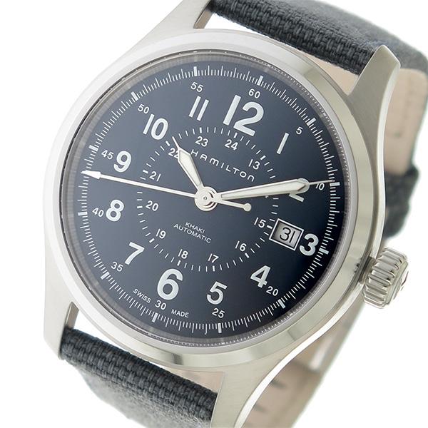 ハミルトン HAMILTON カーキ フィールド 自動巻き メンズ 腕時計 H70305943 ネイビー【送料無料】