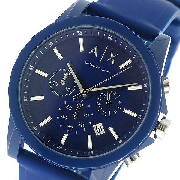 アルマーニエクスチェンジ ARMANI EXCHANGE クロノ クオーツ メンズ 腕時計 時計 AX1327 ネイビー/ネイビー