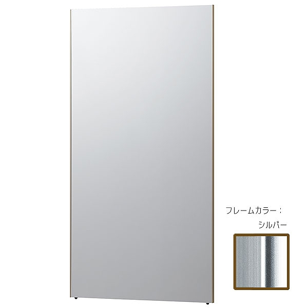 【】refex リフェクス Slim Edge 軽量ミラー RM-6-S シルバー:リコメン堂生活館