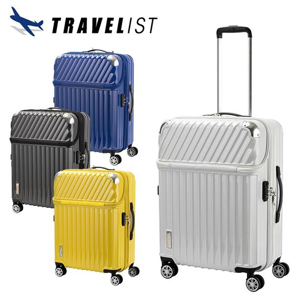 トラベリスト TRAVELIST トップオープン スーツケース 76-20309 モーメント 61L ホワイトカーボン