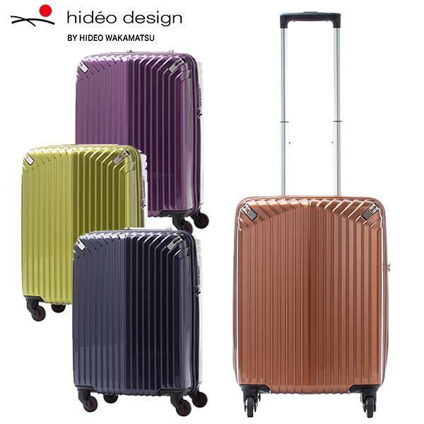 ヒデオデザイン HIDEO DESIGN スーツケース 85-76466 インライト 34L オレンジ