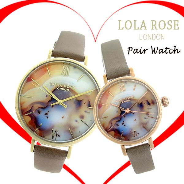 【ペアウォッチ】ローラローズ LOLA ROSE モンタナアゲート MontanaAgate 腕時計 時計 LR2028LR20