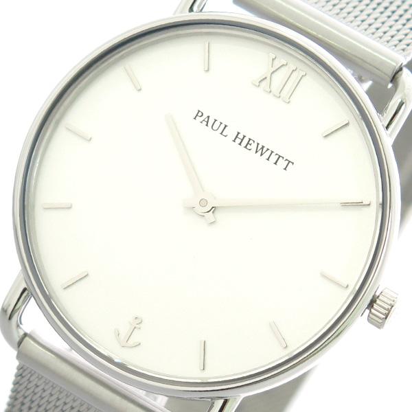 ポールヒューイット PAUL HEWITT 腕時計 時計 レディース PH-M-S-W-4S クォーツ ホワイト シルバー 6453659