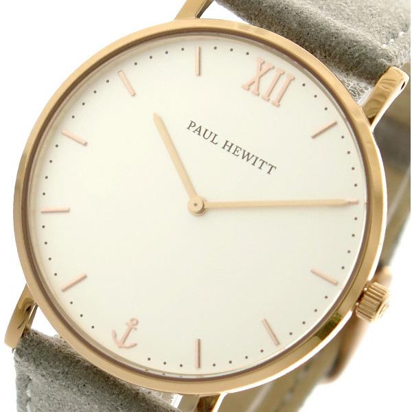 ポールヒューイット PAUL HEWITT 腕時計 時計 メンズ レディース PH-SA-R-SM-W-37S クォーツ ホワイト グレー 6453777
