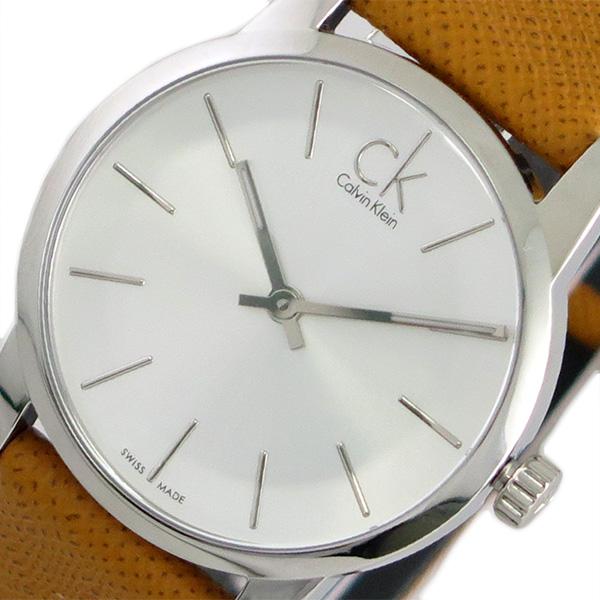ラッピング無料 カルバンクライン CALVIN KLEIN 直輸入品激安 腕時計 時計 オープニング 大放出セール レディース ライトブラウン K2G23120 シティー クォーツ シルバー CITY