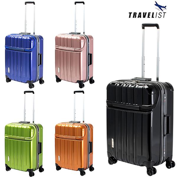 トラベリスト TRAVELIST トップオープン スーツケース 76-20411 トラストップ 63L ブラック 代引き不可