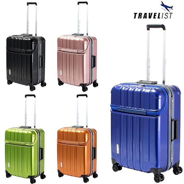 トラベリスト TRAVELIST トップオープン スーツケース 76-20412 トラストップ 63L ブルー 代引き不可