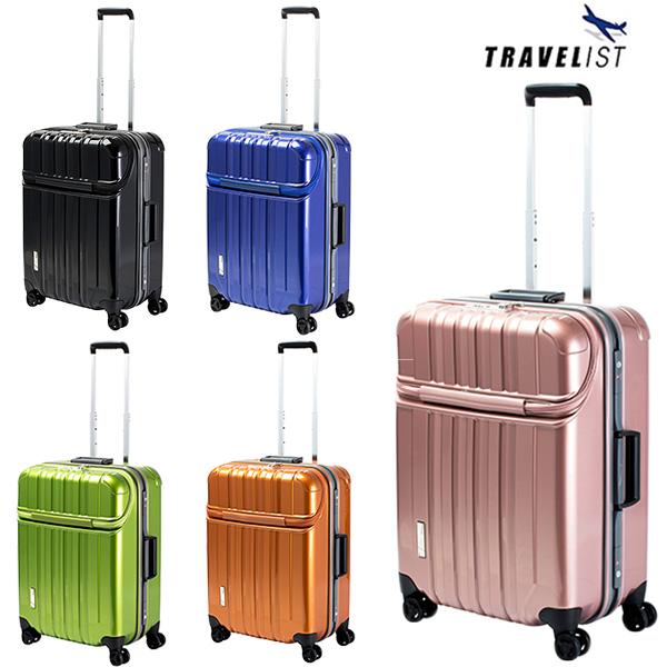 トラベリスト TRAVELIST トップオープン スーツケース 76-20416 トラストップ 63L ピンク 代引き不可