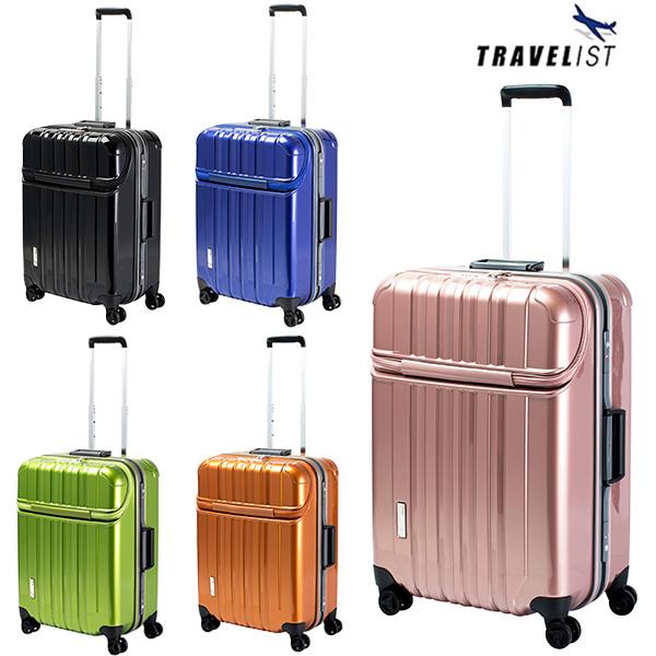 トラベリスト TRAVELIST トップオープン スーツケース 76-20426 トラストップ 75L ピンク 代引き不可