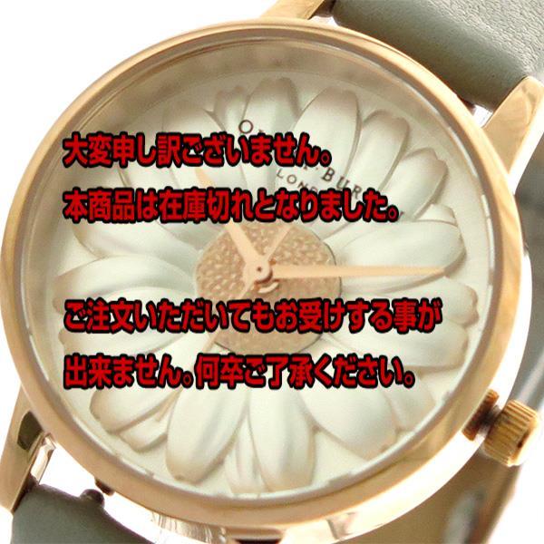 オリビアバートン OLIVIA BURTON 腕時計 時計 レディース OB15EG50 クォーツ シルバー グレー