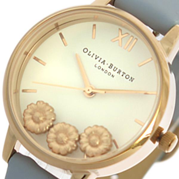オリビアバートン OLIVIA BURTON 腕時計 時計 レディース OB16CH04 クォーツ ホワイト グレーブルー