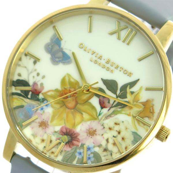 オリビアバートン OLIVIA BURTON 腕時計 時計 レディース OB16FS96 クォーツ グレーブルー