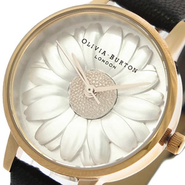 オリビアバートン OLIVIA BURTON 腕時計 時計 レディース OB16FS97 クォーツ シルバー ブラック