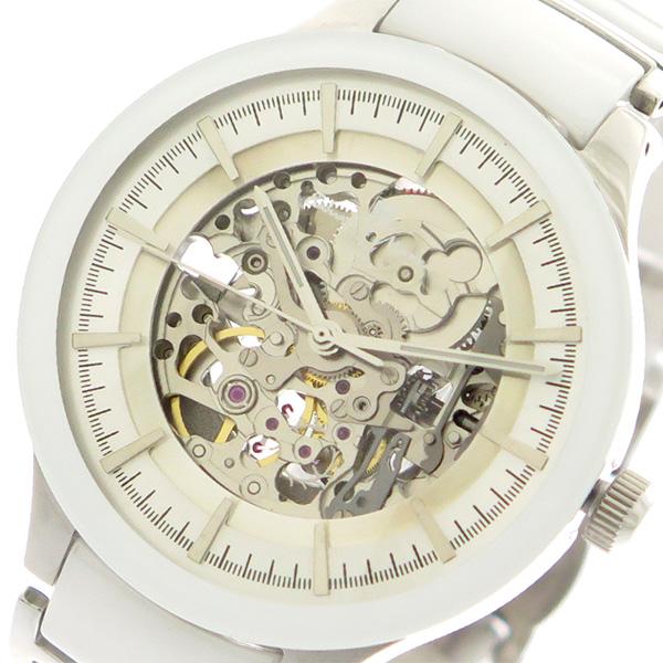 サルバトーレマーラ SALVATORE MARRA 腕時計 時計 メンズ レディース SM17122-SSWH 自動巻き ホワイト シルバー