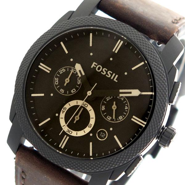 フォッシル FOSSIL 腕時計 時計 メンズ FS4656 クォーツ ダークブラウン