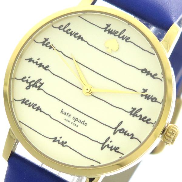 在庫一掃売り切りセール ラッピング無料 ケイトスペード KATE SPADE 腕時計 時計 ブルー クォーツ KSW1238 クリーム 2020秋冬新作 レディース