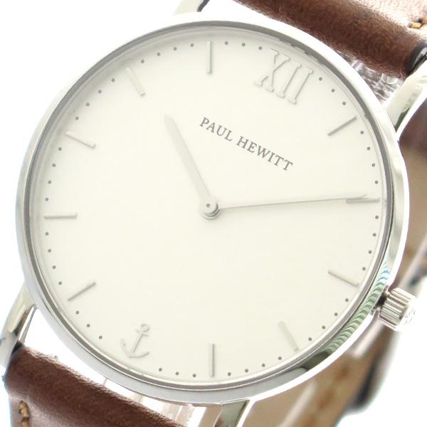 ポールヒューイット PAUL HEWITT 腕時計 時計 メンズ レディース PH-SA-S-SM-W-1S 9833517 セラーライン Sailor Line クォーツ オフホワイト ブラウン