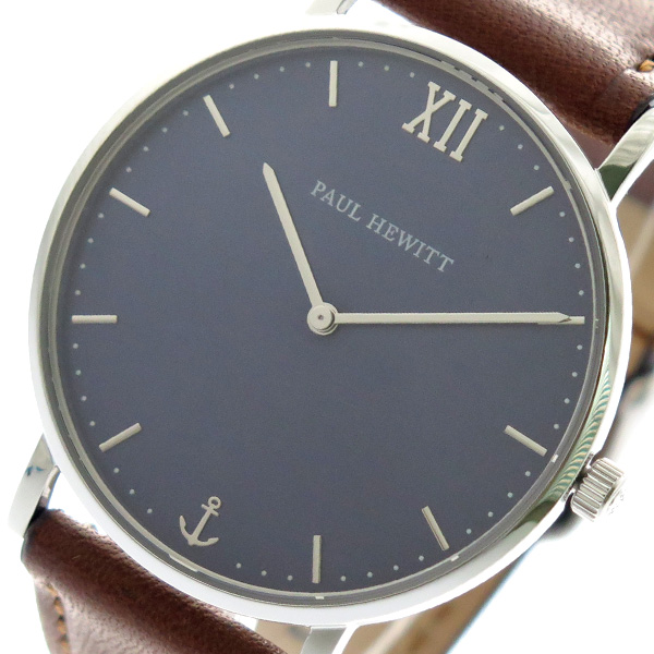 ポールヒューイット PAUL HEWITT 腕時計 時計 メンズ レディース PH-SA-S-ST-B-1S 9833520 セラーライン Sailor Line クォーツ ネイビー ブラウン