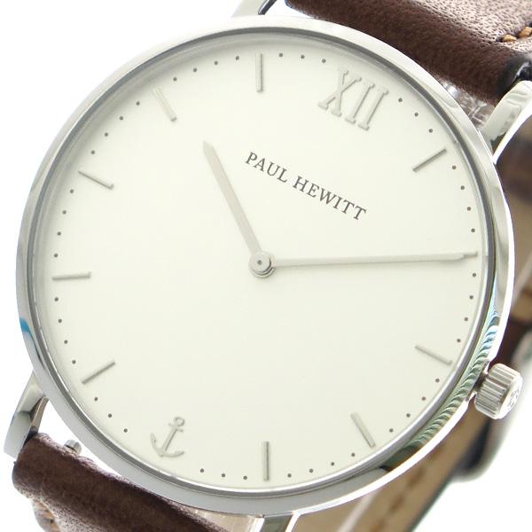 ポールヒューイット PAUL HEWITT 腕時計 時計 メンズ レディース PH-SA-S-ST-W-1S 9833516 セラーライン Sailor Line クォーツ オフホワイト ブラウン