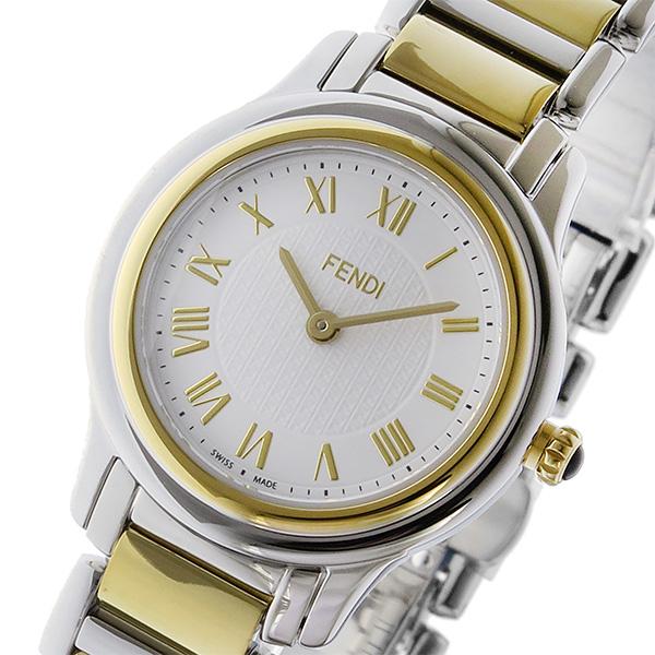 フェンディ FENDI クラシコ ラウンド CLASSICO クオーツ レディース 腕時計 F251124000 ホワイト ホワイト【送料無料】