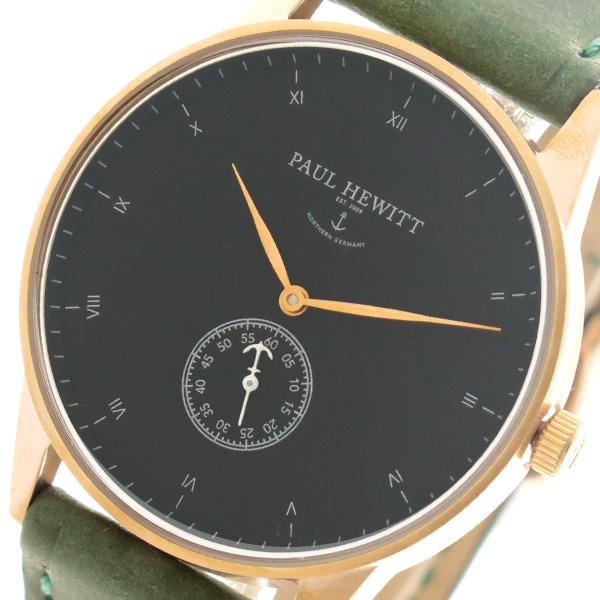 ポールヒューイット PAUL HEWITT 腕時計 6451676 レディース PH-M1-R-B-12S クォーツ ブラック グリーン ブラック【送料無料】