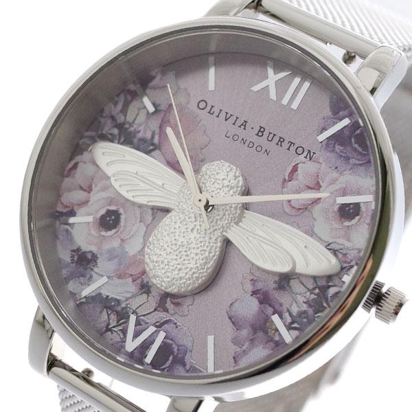 オリビアバートン OLIVIA BURTON 腕時計 レディース OB16PP42 クォーツ パープル シルバー パープル【送料無料】