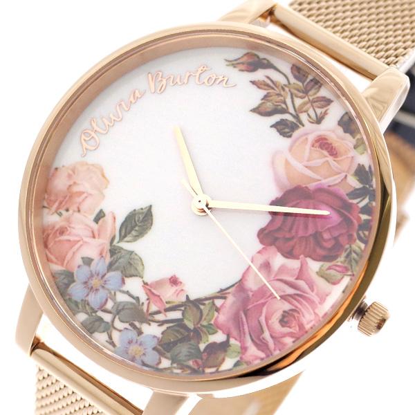 オリビアバートン OLIVIA BURTON 腕時計 レディース OB16ER10 クォーツ グレー グレー【送料無料】