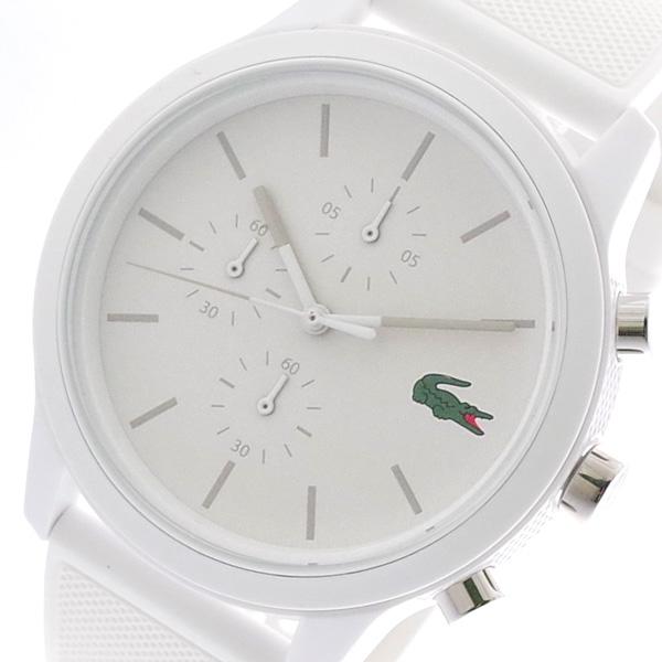 ラコステ LACOSTE 腕時計 メンズ レディース 2010974 クォーツ ホワイト ホワイト【送料無料】