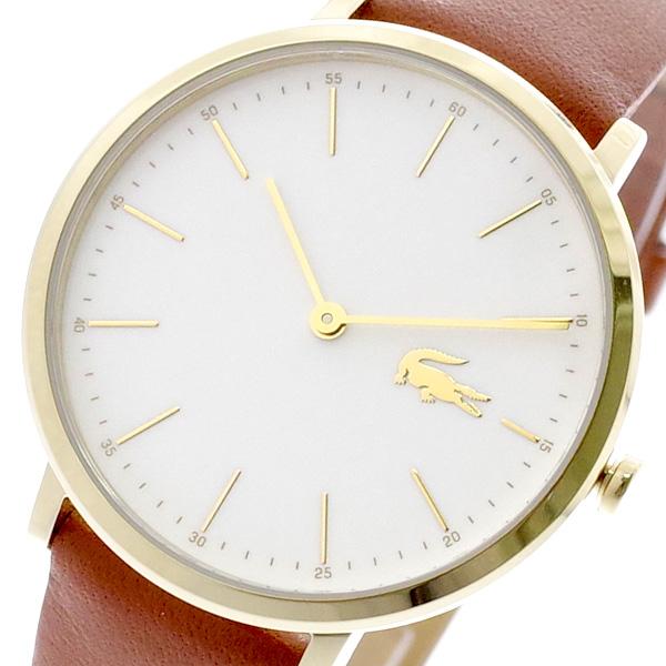 ラコステ LACOSTE 腕時計 メンズ レディース 2000947 クォーツ ホワイト ブラウン ホワイト【送料無料】