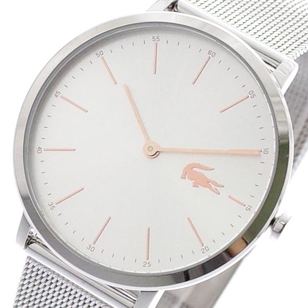 ラコステ LACOSTE 腕時計 メンズ レディース 2000987 クォーツ シルバー シルバー【送料無料】