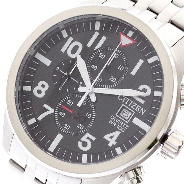 シチズン CITIZEN 腕時計 メンズ AN3620-51E クォーツ ブラック シルバー ブラック【送料無料】