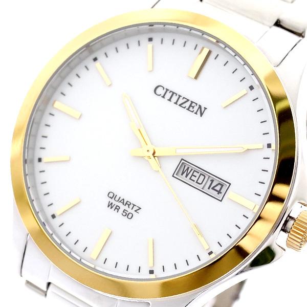 シチズン CITIZEN 腕時計 メンズ BF2006-86A クォーツ ホワイト シルバー ホワイト【送料無料】