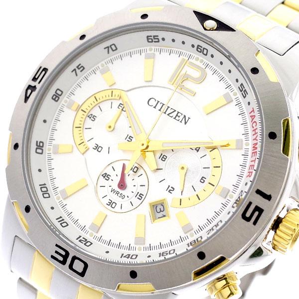 シチズン CITIZEN 腕時計 メンズ AN8105-51A クォーツ シルバー シルバー【送料無料】