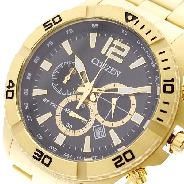 シチズン CITIZEN 腕時計 メンズ AN8122-51E クォーツ ブラック ゴールド ブラック【送料無料】