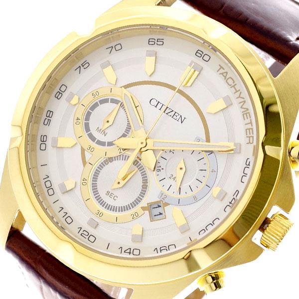 シチズン CITIZEN 腕時計 メンズ AN8043-05A クォーツ ホワイト ブラウン ホワイト【送料無料】